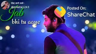 dil-mera-chahe-jaab-bhi-tu-aaye-whatsapp-status-song