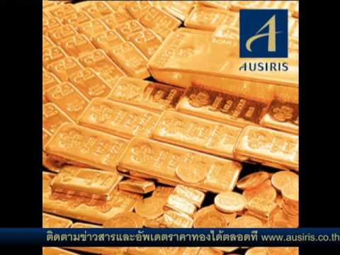 วิเคราะห์ราคาทองคำ 1 นาที By Ausiris 15-09-58