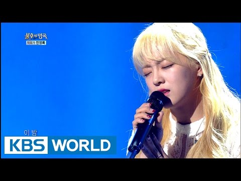 Sejung (GUGUDAN) - Love is like rain ouside my window [Immortal Songs 2 / 2016.12.31]