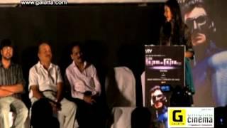 Pooja Hegde talks at Mugamoodi audio launch