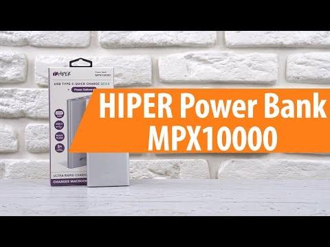 Распаковка портативного аккумулятора HIPER Power Bank MPX10000/ Unboxing HIPER Power Bank MPX10000