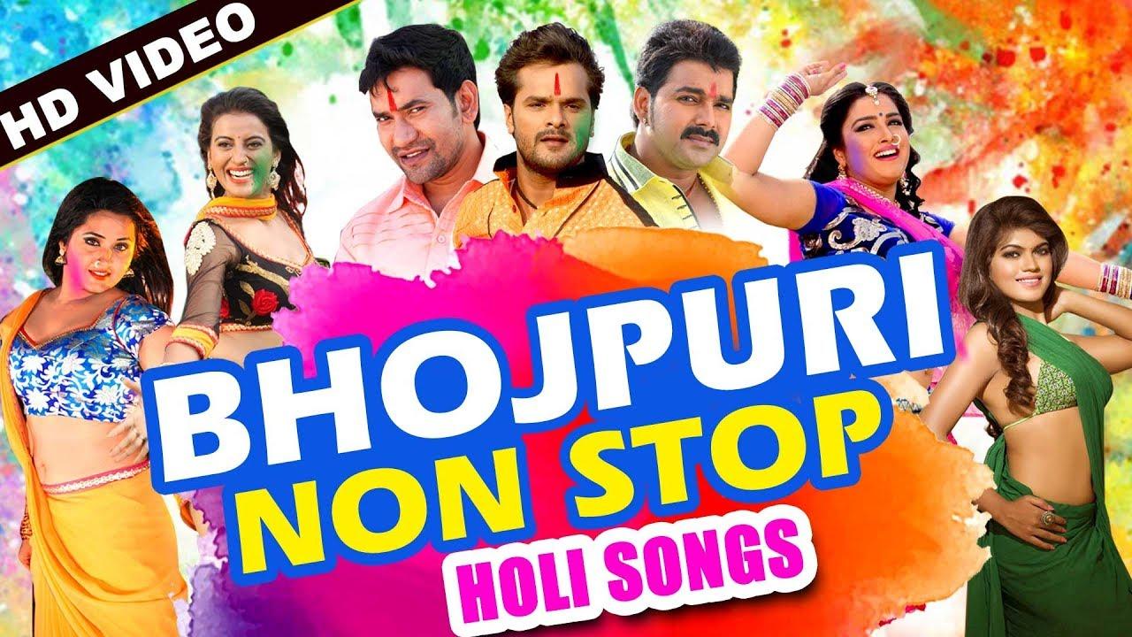 stop holi song bhojpuri superhit holi songs hd video youtube