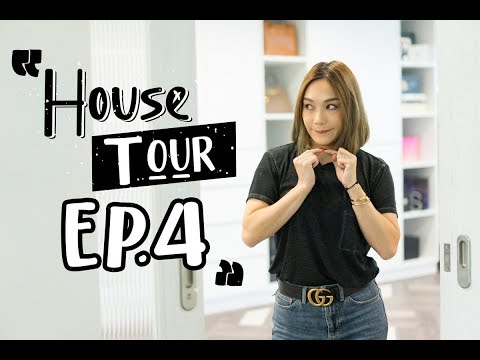 DAILYCHERIE : HOUSE TOUR เปิดบ้านโมเม ep.4 - วันที่ 22 Dec 2018