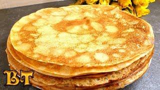Как приготовить тонкие вкусные БЛИНЫ на масленицу быстро и просто. Russian pancakes (blini)