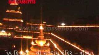 santram mandir dev dewali 2009 , HARI CASSETTES