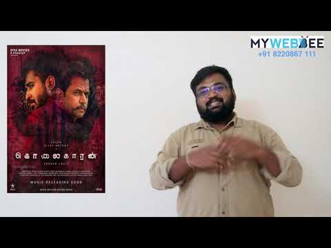 Kolaigaran review by prashanth