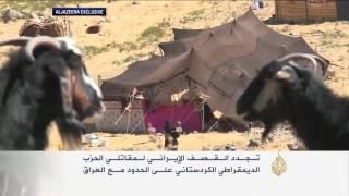 تجدد القصف الإيراني على الحدود مع العراق