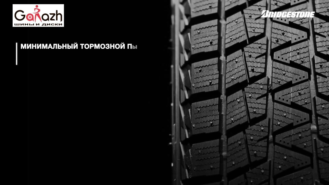 Купить зимние шины BRIDGESTONE BLIZZAK LM 30 (в магазине шин и .