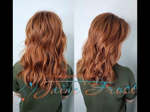 Рецепт окрашивания волос в медно- шоколадный оттенок