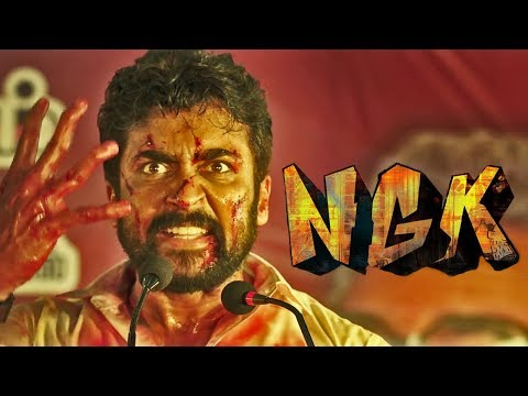 ngk---tamil-full-movie-review-2019