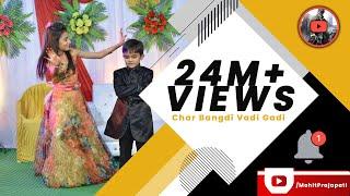 Char Bangadi Vadi Gadi By Heny & Hetansh