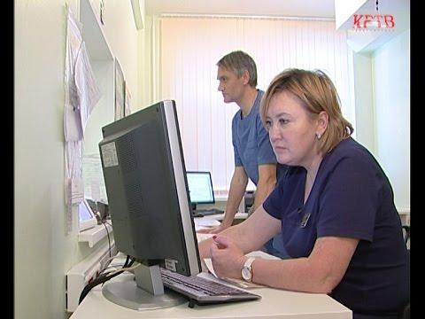 КРТВ. Врачи КГБ№1 стали участниками программы «Социальная ипотека»
