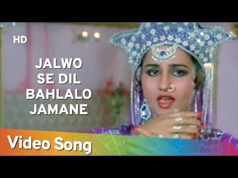 jalwo-se-dil-bahlalo-jamane-walo- -lakshmi-(1982)- -reena-roy,-raj-babbar,-ranjeet- -filmi-gaane
