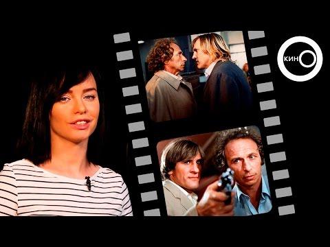 Кино Ютуб - Смотреть фильмы онлайн бесплатно