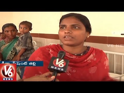 Patients Facing Lack Of Facilities In Mother And Child Health Care In Khammam | V6 News