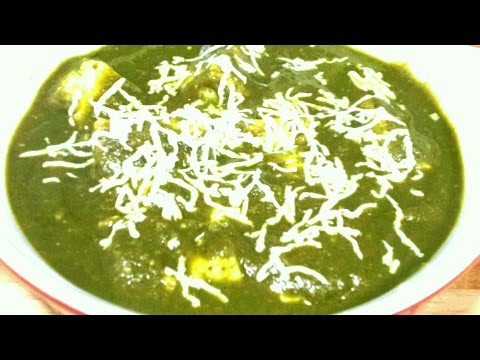 Palak Paneer Recipe - Restaurant Style/ Indian Main Course