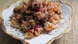 Кус-кус с сухофруктами и орехами  Восточная кухня