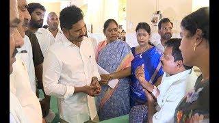 CM YS Jagan Visits Survivors In Rajahmundry Government Hospital ||Godavari Boat Accident |