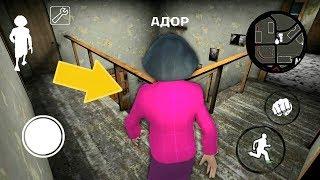 ИГРАЮ ЗА УЧИТЕЛЬНИЦУ МИСС ТИ + КАК ИГРАТЬ ЗА ЗЛУЮ УЧИЛКУ ОНЛАЙН - Scary Teacher 3D Online