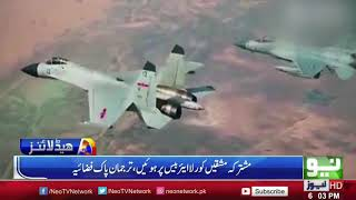 Neo News Headlines Pakistan | 6 Pm | 27 September 2017