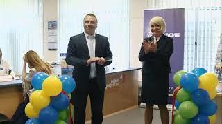 Новое окно многофункционального центра открылось в Сергиевом Посаде