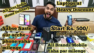 Start Rs. 500, 1000, 2000 to 80000 iPhone, Samsung, oppo, Vivo all Brands Mobile at Best Prices