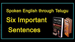 spoken english through telugu six important sentences
