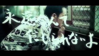 [Artist] THE SLUT BANKS (ザ・スラットバンクス) [Song] どん底 [Wor...