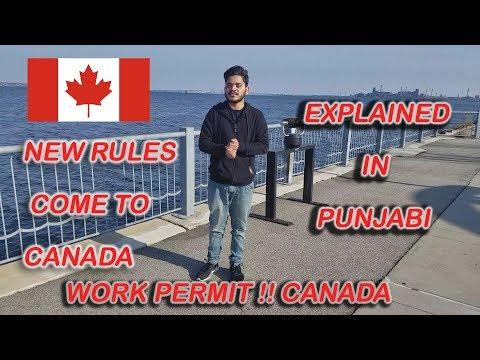Punjabi !! Work Permit Canada !! New Rules !! Explained !!!  2018