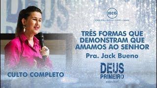 AO VIVO - DEUS PRIMEIRO