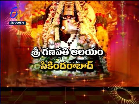 Sri Ganapathi Temple, Secunderabad - TS - 10th September 2016 - తీర్థయాత్ర – Full Episode