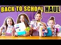 Back To School Supplies Haul 2017! (Haschak Sisters)