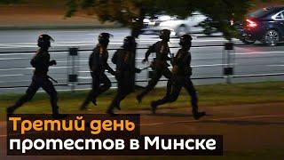 День третий: акции протеста в Минске и задержания силовиков