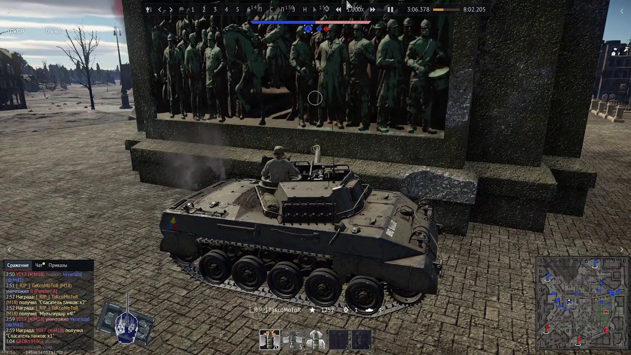 награда спасатель танков вар тандер