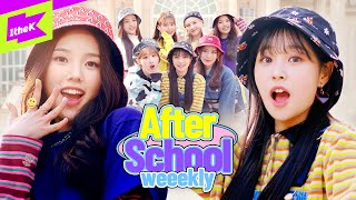 Download Weeekly(위클리) _ After School | 스페셜클립 | 퍼포먼스 | Special Clip | Performance | 이수진 먼데이 지한 신지윤 박소은 조아 이재희