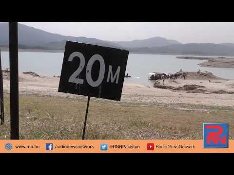 Water Issues in Twin Cities | Islamabad and Rawalpindi | Radio News Network | Rabia Gulfam