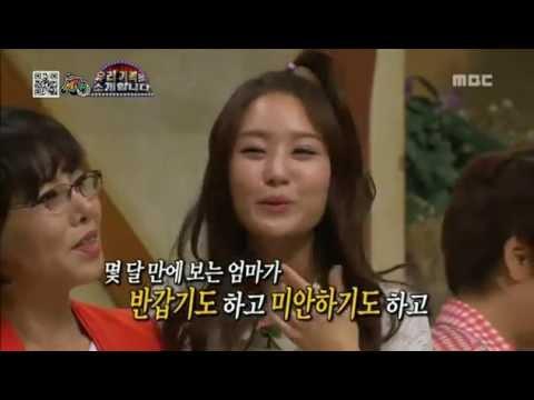 송지은 Song Jieun meets her mom in Sebakwi 130511 (Cr Keitang) full cut in desc box