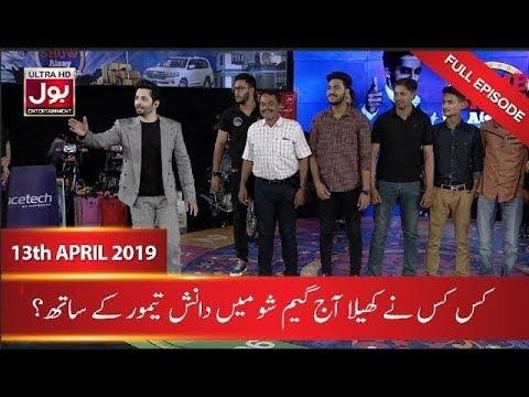 Game Show Aisay Chalay Ga With Danish Taimoor   13th April 2019   BOL Entertainment