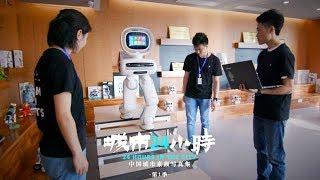 《城市24小时》深圳 1分钟宣传片   CCTV纪录