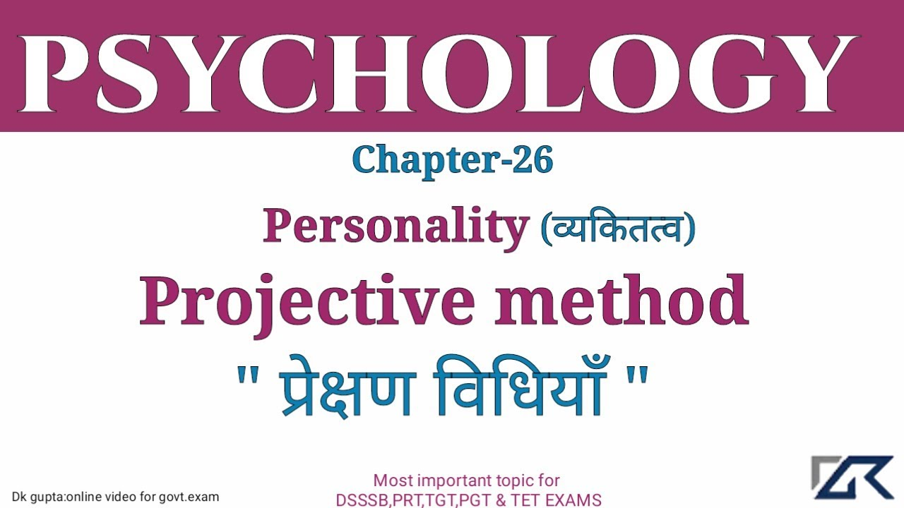 projective techniques in psychological testing
