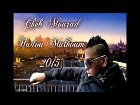 Cheb Mourad 2015   Hadou Malhom Avec Hichem Smati Grand Succé   YouTube