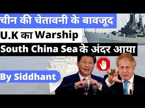 UK Warship Ignores China's Warnings And Enters The South China Sea