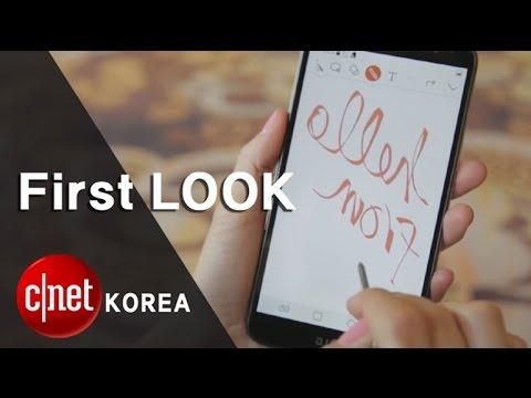 """베일 벗은 LG 스타일러스3 """"부담없이 펜으로 샤샤샤~"""""""