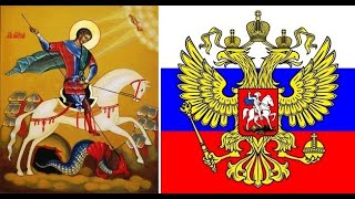 История ( 3 мин.) о святом Георгии Победоносце - для детей (от 5 до 100 лет) Просто, коротко и ясно
