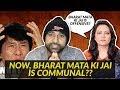 Bharat Mata Ki Jai Is Communal???*(HINDI)