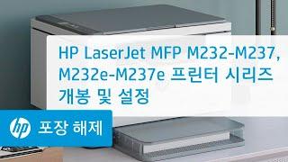 HP LaserJet MFP M232-M237, M23…