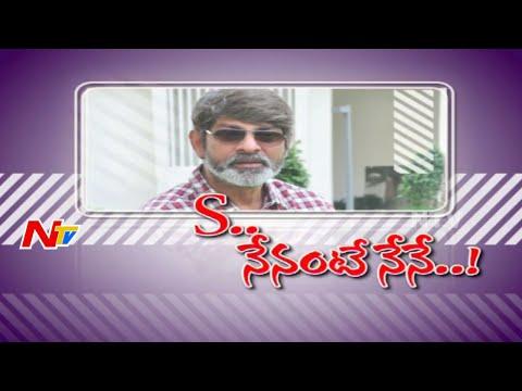 Jagapati Babu Exclusive Interview | Ugadi Special | NTV