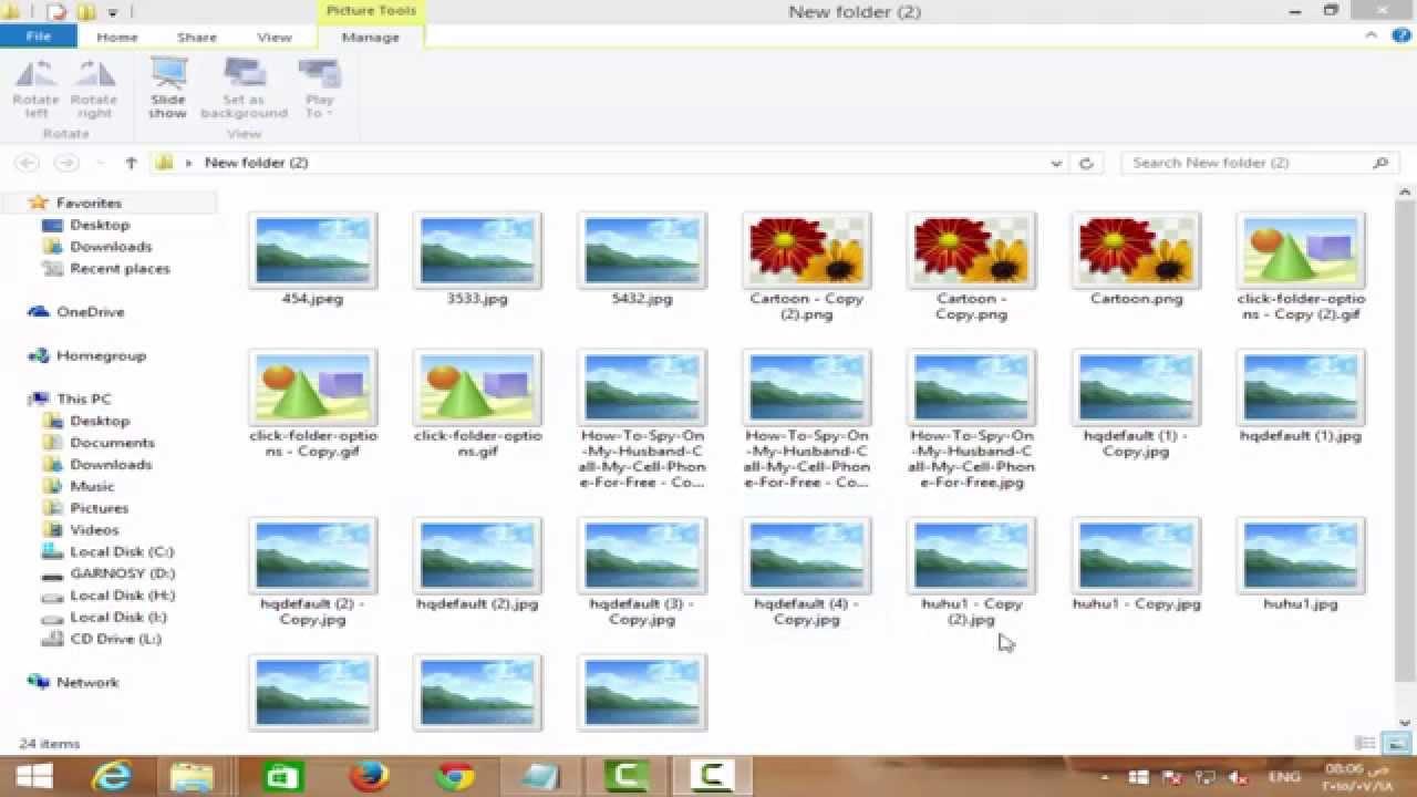 تحميل برنامج عارض الصور