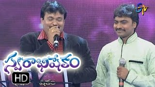 Anati Aa Sneham Song Mallikarjun, Ramu Performance Swarabhishekam 25th September 2016 ETV Telugu