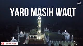 Nazm - Yaro Masih Waqt